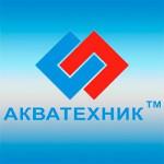 Акватехник (Россия)