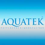 Aquatek (Россия)