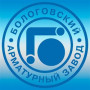 БАЗ (Россия)