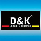 Смесители D&K (Китай)