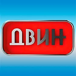 Полотенцесушители ДВИН (Россия) (2)