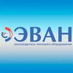 Котлы электрические ЭВАН (Россия)