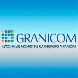 Мойки из литьевого мрамора GRANICOM (Россия) (32)