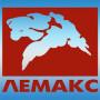 Лемакс (Россия)