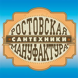 Смесители РМС (Россия) (40)
