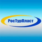 РосТурПласт (Россия)