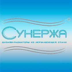 Полотенцесушители СУНЕРЖА (Россия) (51)