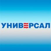 Ванны чугунные УНИВЕРСАЛ (Новокузнецк)