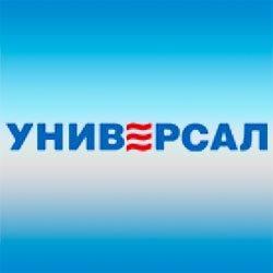 Ванны чугунные УНИВЕРСАЛ (Новокузнецк) (16)