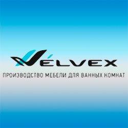 Мебель для ванных комнат VELVEX (Россия) (42)