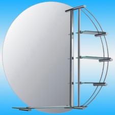 Зеркало FRAP F603 асимметричное 4 полочки 800x800