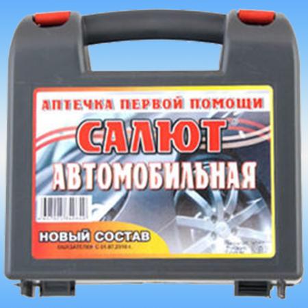 Аптечка первой помощи автомобильная ФЭСТ САЛЮТ 21х21х7,5 (780-013) новый состав