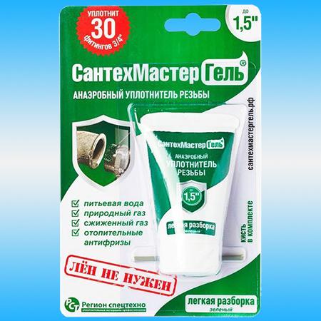 Герметик анаэробный СантехмастерГель 15 гр. зеленый