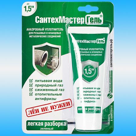 Герметик анаэробный СантехмастерГель 60 гр. зеленый