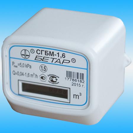 газовый счетчик сгбм 1 6 бетар