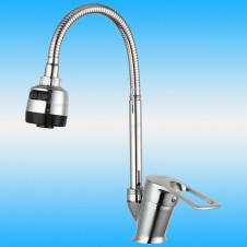 Котел газовый настенный BAXI ECO Compact 1.24 F одноконтурный